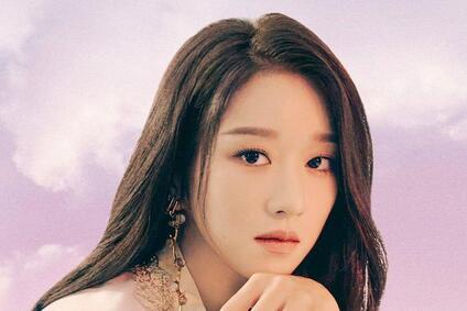 Seo Ye Ji Yeni OCN Dramasında rol alacak